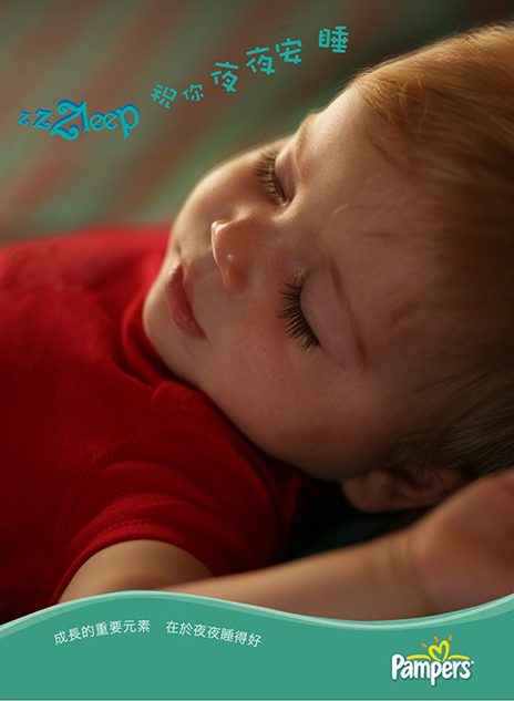 Pampers Photography (11)