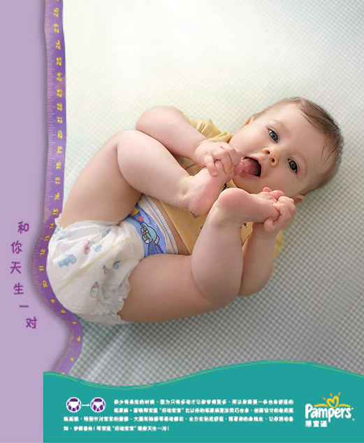 Pampers Photography (6)
