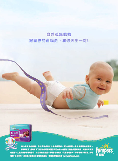 Pampers Photography (5)