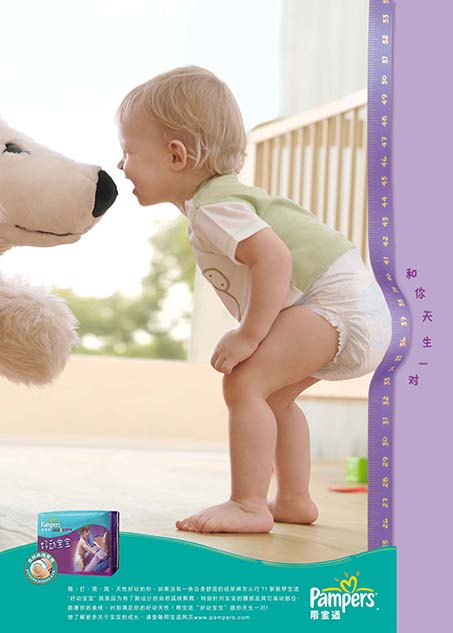 Pampers Photography (4)